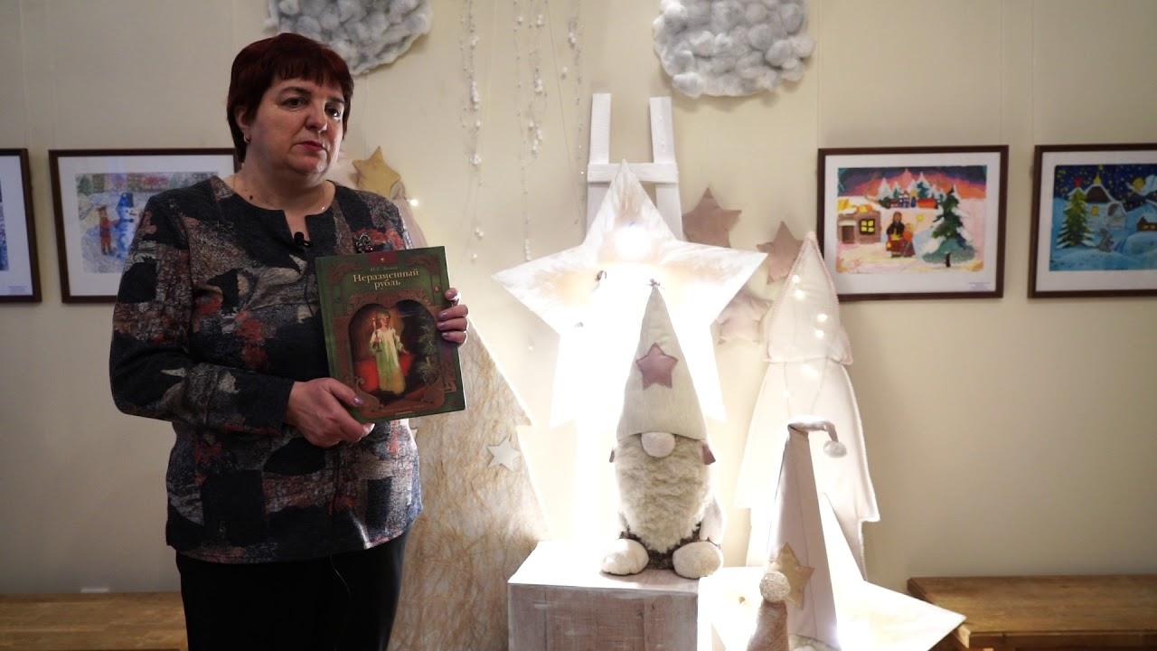 О святочных рассказах Н.С. Лескова (видеоролик)