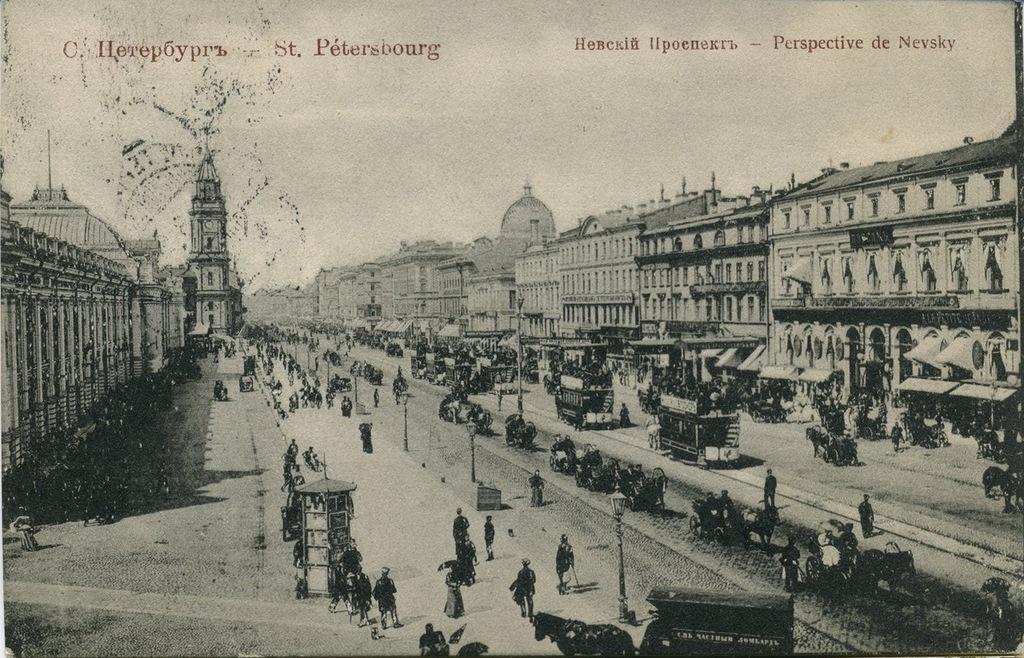 «Тургенев и семья Ф. И. Тютчева. IV. Дарья Федоровна Тютчева»