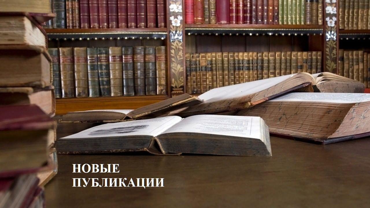 Орёл и орловцы в «Записках» графа М.Д. Бутурлина