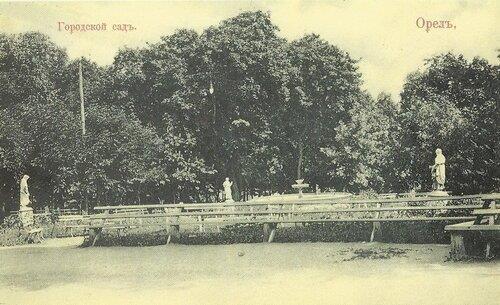 Летний театр в саду «Эрмитаж»