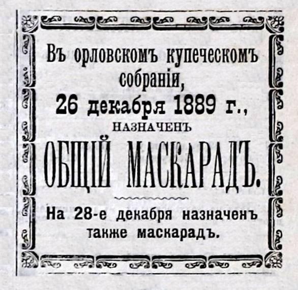 Цикл публикаций «Творчество Леонида Андреева в комментариях».  «СМЕХ»