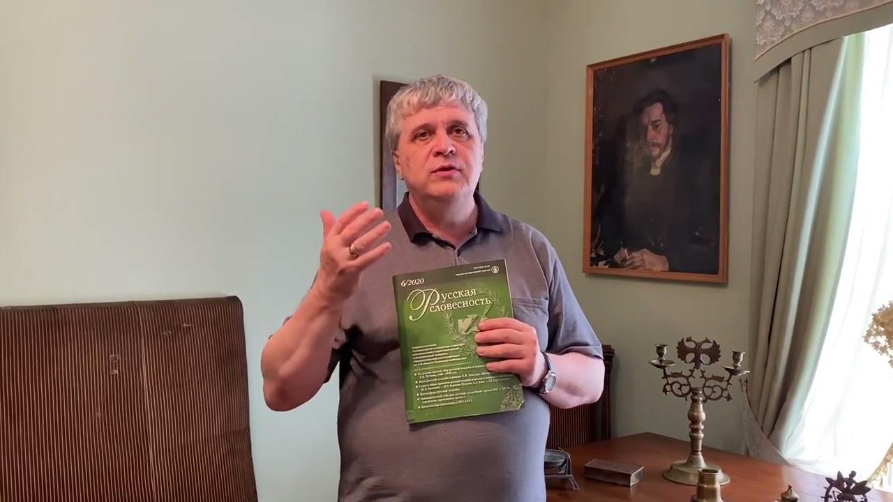 День памяти Леонида Андреева в Доме писателя