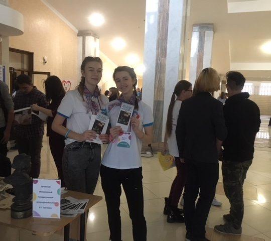 Музейная волонтерская программа #МузейТургенева#ProBono   9 ноября 2018 года презентована на Всероссийском форуме-фестивале добровольческих инициатив